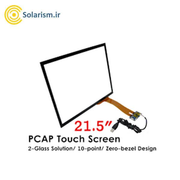 صفحه لمسی خازنی 21.5 اینچ