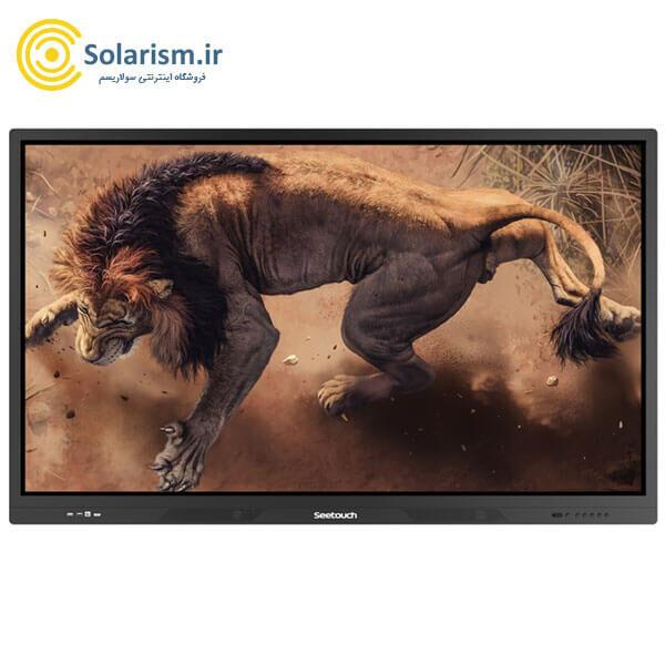 تلویزیون لمسی 98 اینچ
